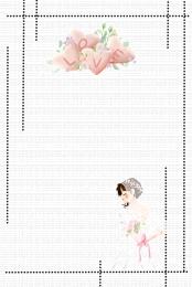 bride wedding makeup picture download makeup bride wedding dress , Material, Wedding, Price List Фоновый рисунок