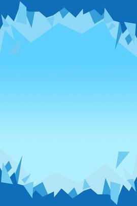 blue background broadband mobile phone fantasy , Blue Background, Broadband, Fantasy Imagem de fundo