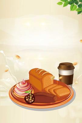 brown bữa sáng trung quốc psd lớp h5 , Lá, Bữa Sáng Trung Quốc, Phong Cách Trung Quốc Ảnh nền