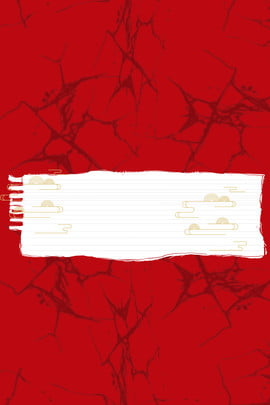 business red background art torn paper , Red Background, Effect, Torn Paper Imagem de fundo