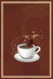 cafe coffee club coffee bean advertising poster background material , Cafe, Coffee Shop, Coffee Club Background image