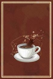 कैफे कॉफी शॉप कॉफ़ी क्लब कॉफ़ी प्रमोशन , स्टारबक्स कॉफ़ी, कॉफी शॉप, कॉफ़ी लीफलेट पृष्ठभूमि छवि