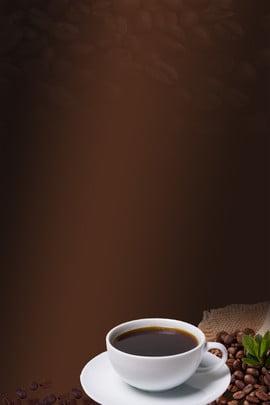कॉफी कॉफी बीन्स कैफे हौसले से जमीन कॉफी , हौसले से जमीन कॉफी, पृष्ठभूमि, पोस्टर पृष्ठभूमि छवि