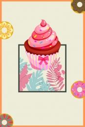 cake dessert poster background , Summer Poster, Literary Poster, Fantasy Poster Background image