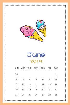 calendar 2017 june calendar , 2017, Calendar, Calendar Imagem de fundo