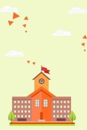 キャンパスセキュリティ 学校のポスター 新鮮なポスター ミニマリストのポスター , キャンパスセキュリティ, 新鮮なポスター, ミニマリストのポスター 背景画像