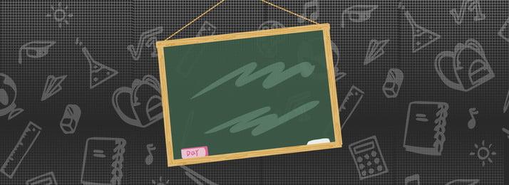 Campus Graduation Season Blackboard Atmosphere Green Background, Campus, Graduate Season, Literature, Background image