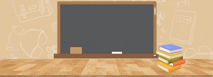 Campus graduate season literature small Blackboard Material Small Imagem Do Plano De Fundo