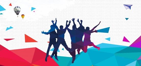 भर्ती परिसर भर्ती कॉर्पोरेट भर्ती भर्ती पोस्टर, बोर्ड, पोस्टर डिजाइन, हॉट एयर बैलून पृष्ठभूमि छवि