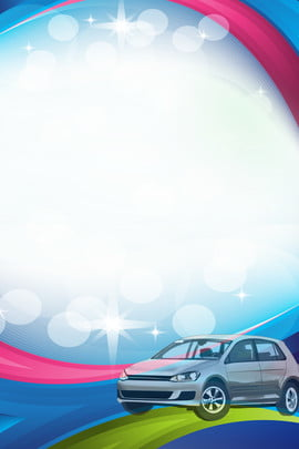 Car Wash Background Photos Vectors And Psd Files For Free Download Pngtree