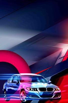automobile car installment installment purchase car loan , Car Loan, Installment Purchase, Car Imagem de fundo