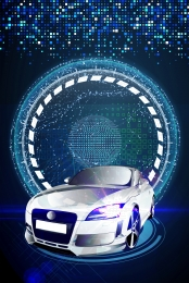 car vehicle maintenance poster background material , Vehicle Maintenance, Vehicle Cleaning, Car Wash Equipment Background image