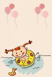 baby swimming pool baby swimming swimming pool flyer swimming pool , Swimming, Swimming Pool, Layered File Imagem de fundo