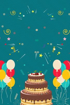 漫画のポスター 手描きのポスター 誕生日カード 誕生日のポスター 誕生日カード 文学のポスター 誕生日のポスター 背景画像