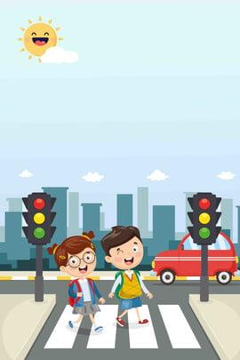 phim hoạt hình màu xanh văn minh giao thông , Giao Thông, Lịch, Cartoon Ảnh nền