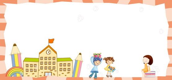 बालवाड़ी शरद ऋतु के उद्घाटन समारोह उद्घाटन उद्यान कार्टून रचनात्मक बोर्ड, समारोह, कार्टून रचनात्मक बोर्ड, सामग्री पृष्ठभूमि छवि