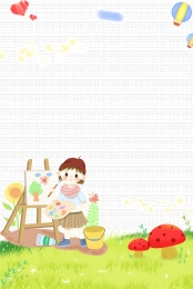 cartoon cute mushroom kindergarten admission poster background psd , Cartoon, Cute, Mushroom Background image