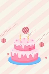 彩色 扁平化生日 彩色燈串 氣球 Birthday 裝飾物 氣球束背景圖庫