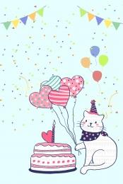 彩色 扁平化生日 彩色燈串 氣球 扁平化 彩色燈串 扁平化生日背景圖庫