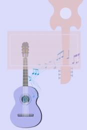 कार्टून हाथ से खींची गई गिटार संगीत वाद्ययंत्र , से, पृष्ठभूमि, पृष्ठभूमि पृष्ठभूमि छवि
