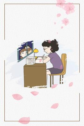 Cartoon hand drawn grateful teacher Cartoon Festival Correction Imagem Do Plano De Fundo