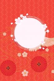 कार्टून हाथ से तैयार लाल जापान , जापानी, शैली, बी एंड बी पृष्ठभूमि छवि