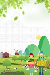 पारिस्थितिक चारागाह सब्जियां पारिस्थितिक खेती प्रजनन विज्ञापन , घास के मैदान, खेत विज्ञापन, प्राकृतिक खेती पृष्ठभूमि छवि