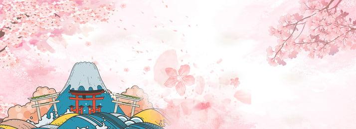 कार्टून जापान पर्यटन यात्रा, पोस्टर, यात्रा, जापान पृष्ठभूमि छवि