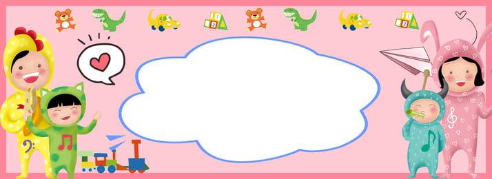 Cartoon kindergarten opening ceremony kindergarten opening Board Admissions Publicity Imagem Do Plano De Fundo