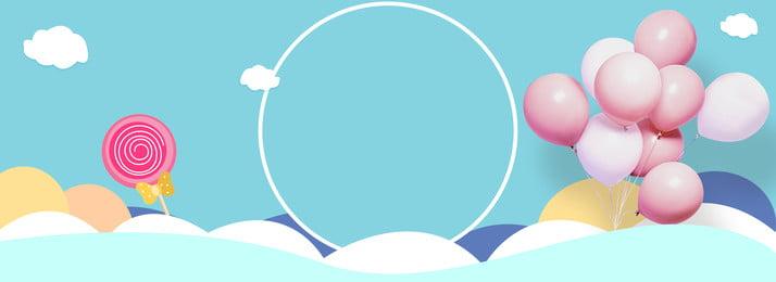 漫画 母 ブルー プロモーションバナー, バルーン, 母, 漫画の母親と赤ちゃんブループロモーションバナー 背景画像