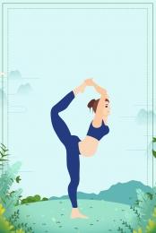 cartoon pregnant yoga publicity poster , Cartoon, Publicity, Poster Imagem de fundo