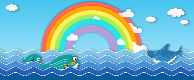 Cartoon rainbow fish rainbow Poster Rainbow Design Фоновое изображение