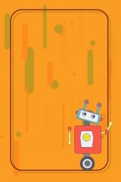 कार्टून पोस्टर हाथ से पेंट किए गए पोस्टर साहित्यिक पोस्टर ताजा , रोबोट, रोबोट, हाथ से पेंट किए गए पोस्टर पृष्ठभूमि छवि