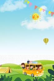 卡通 暑假 夏令營 親子活動 , 卡通, 海報, 親子活動 背景圖片