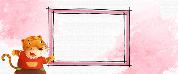 कार्टून बाघ गुलाबी धब्बा, जन्मदिन की टोपी, हाथ से तैयार, कार्टून पृष्ठभूमि छवि