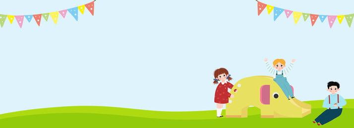 cartoon cute math land, Hot Air Balloon, Land, Play Imagem de fundo