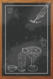 chalk drawing blackboard simple juice cocktail poster background material , Juice Wine, Chalk Drawing, Blackboard Simple Background image