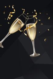 香檳 酒會 商務 科技 , 大氣, 酒杯, 典雅 背景圖片