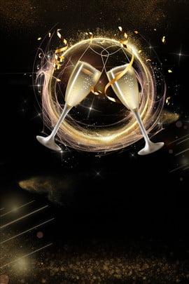 香檳 宣傳 海報 背景 , 香檳, 夢幻, 背景 背景圖片