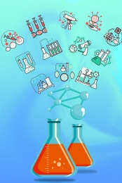 hóa học ống nghiệm trừu tượng cây biểu tượng , ống, Vật Liệu, Cây Ảnh nền