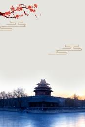 पर्यटक आकर्षण चेंग्दे छाप चेंगदे समर रिसोर्ट समर रिसोर्ट टूरिज्म , चेंगदे समर रिसोर्ट, ग्राफिक डिजाइन, पीएसडी सोर्स फाइल्स पृष्ठभूमि छवि