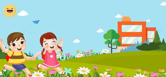 children go to school  study  fresh blue banner, Children, School, Open Background image