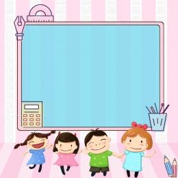 बच्चों की कला प्रशिक्षण प्रवेश गाइड चित्र डाउनलोड बच्चे पूर्वस्कूली शिक्षा , पोस्टर, होस्टिंग, डे केयर पृष्ठभूमि छवि