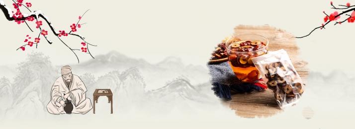 中醫文化 養生文化 中醫 中醫保健, 平面設計, 150ppi, Psd源文件 背景圖片