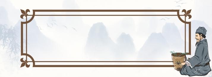 中醫文化 養生文化 中醫 中醫保健, 中國風, 中醫療法中藥養生, 養生 背景圖片
