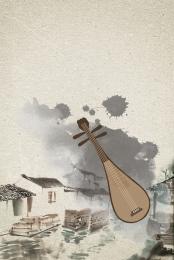 phong cách trung quốc 琵琶 mark dân tộc , Biến, 琵琶 Mark, độc Quyền Nhạc Cụ Ảnh nền