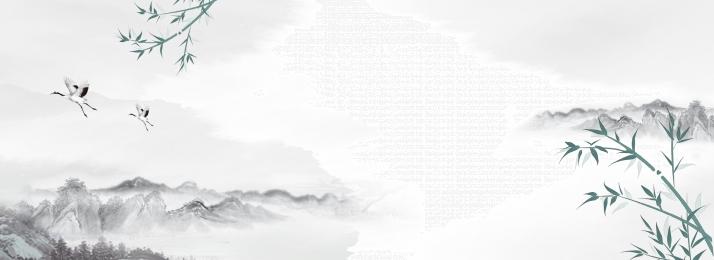 中国風の背景 古代の韻 水墨画 バナー 書道 バナー 絵画 背景画像
