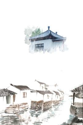 चीनी शैली बी एंड बी आवास जीवन , जीवन, पृष्ठभूमि, ग्रे नीचे पृष्ठभूमि छवि