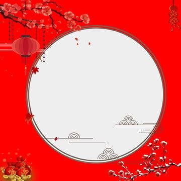 赤の背景 お祝い カーニバル 中国風の背景 , カーニバル, お祝い, ホリデープロモーション 背景画像