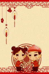Chinese Peony Sailing Calendar Poster Background Template, Chinese